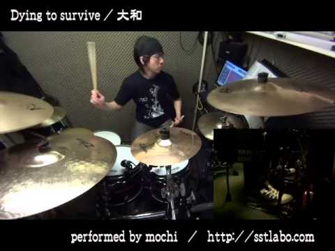 [G5 Cover Project] Dying to Survive by mochi (@takmochi)