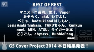 39BEST OF REST まとめ