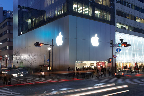 Apple Store, GINZAにてGodspeedのセミナー開催