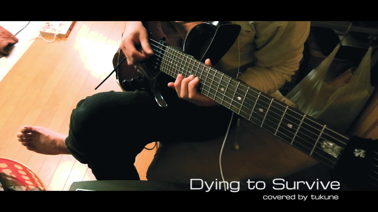 [G5 Cover Project] Dying to Survive by つくね