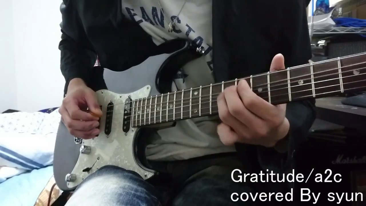 [G5 Cover Project] Gratitude by syun