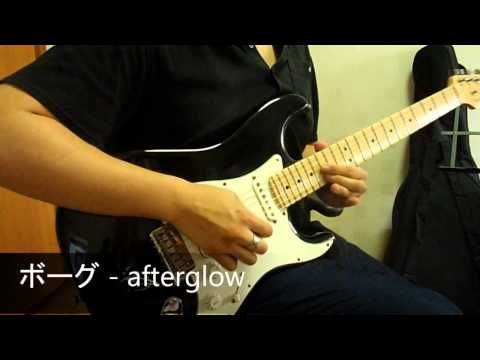 [PLAY LIKE G.O.D.] afterglow / クロ