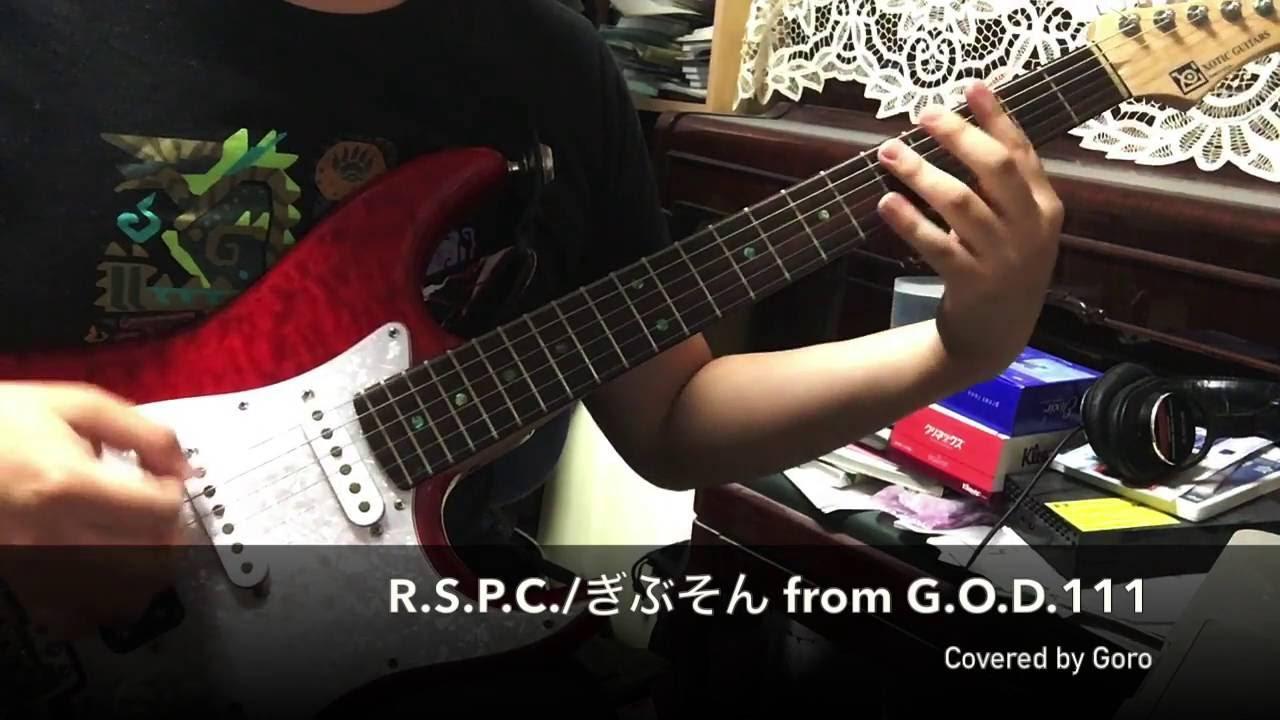 [PLAY LIKE G.O.D.] R.S.P.C. / Goro